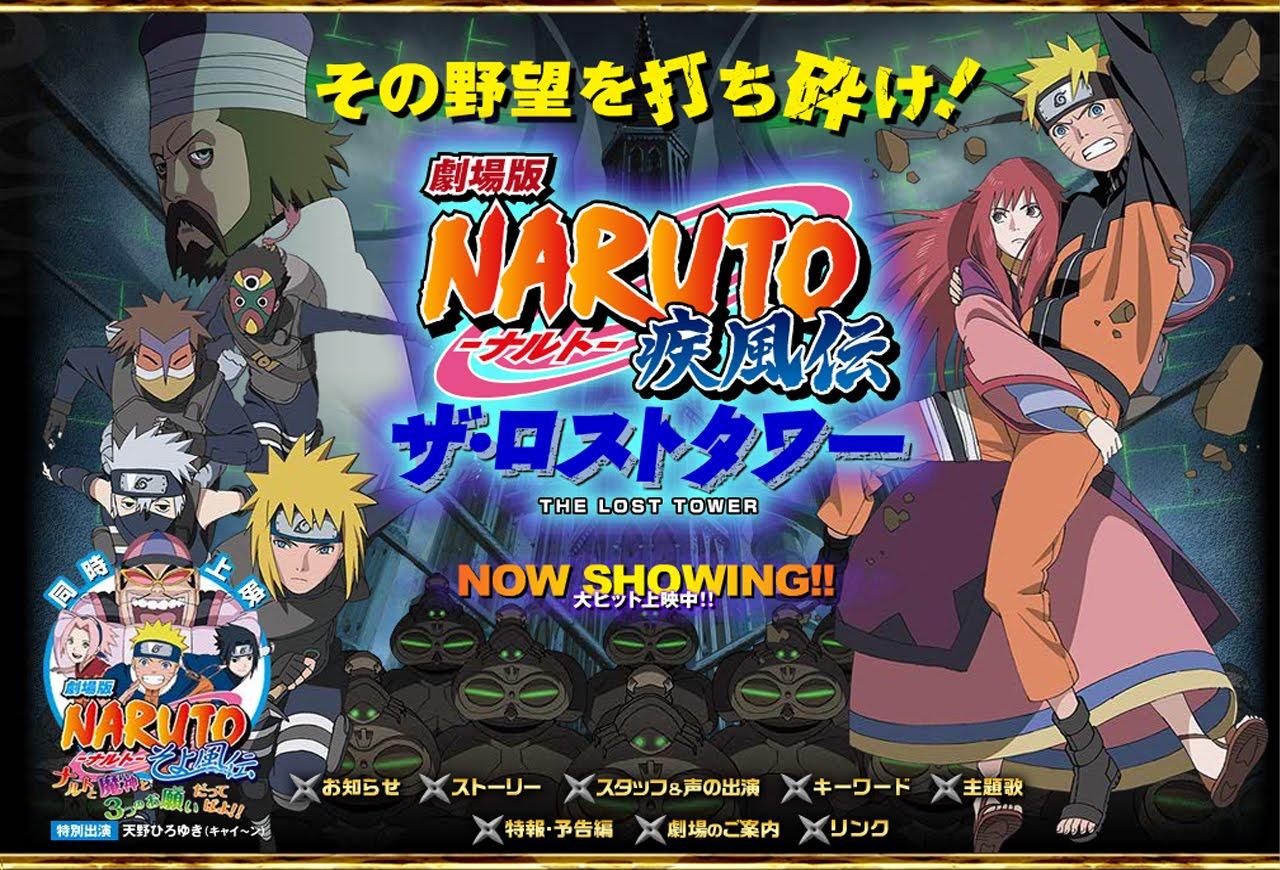 Naruto Shippuden: The Lost Tower Trailer – comicpop library