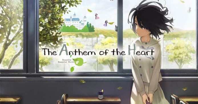 Anthem Of The Heart