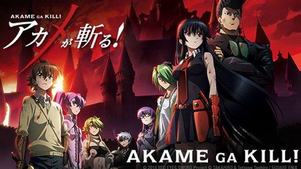 Akame Ga Kill Trailer