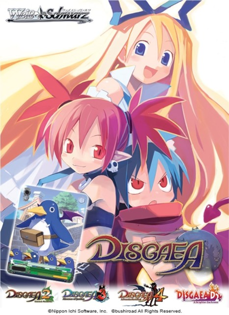 Disgaea1