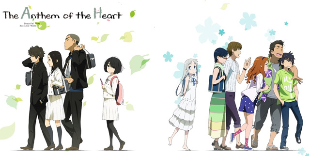 anthem of the heart movie