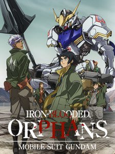 ironblooded