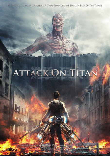 Attack on Titan The Movie Part 1 Trailer - comicpop library